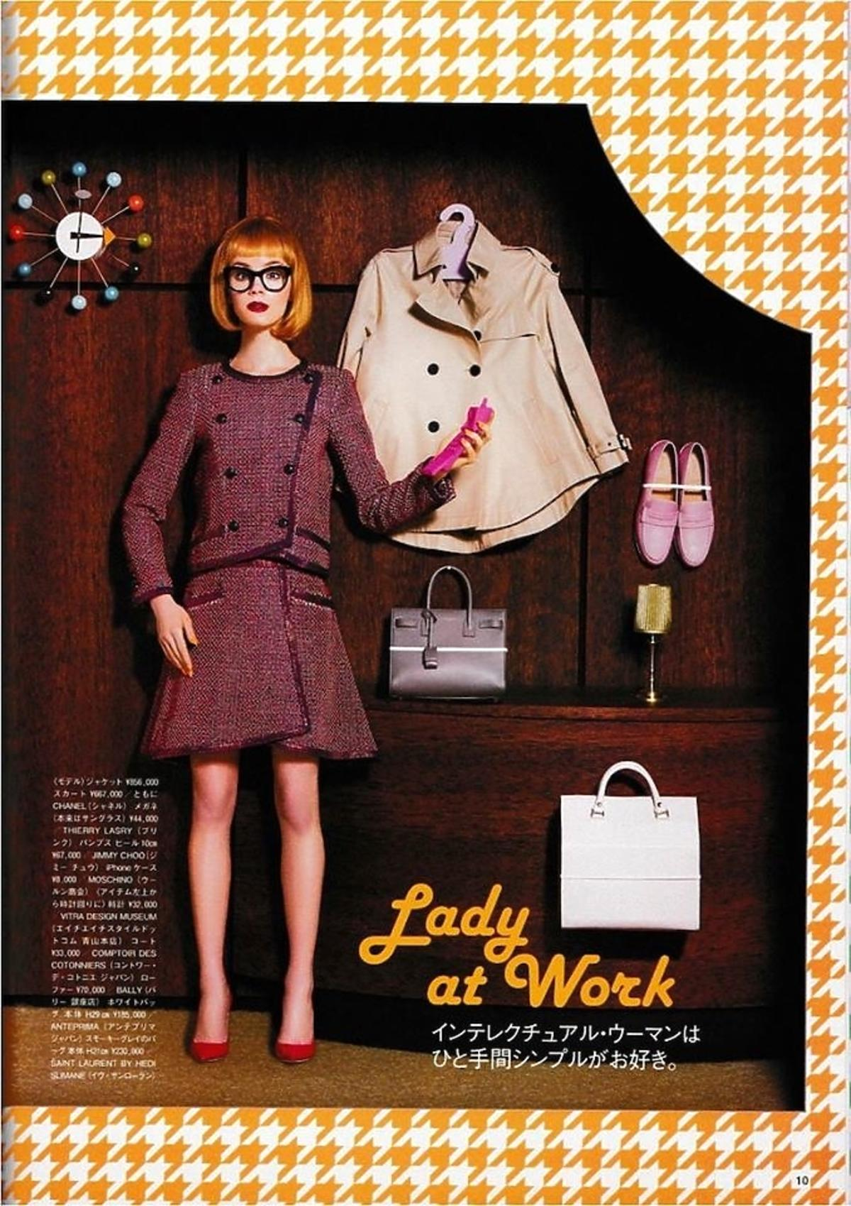 Kasia Smolińska w japońskim Vogue'u