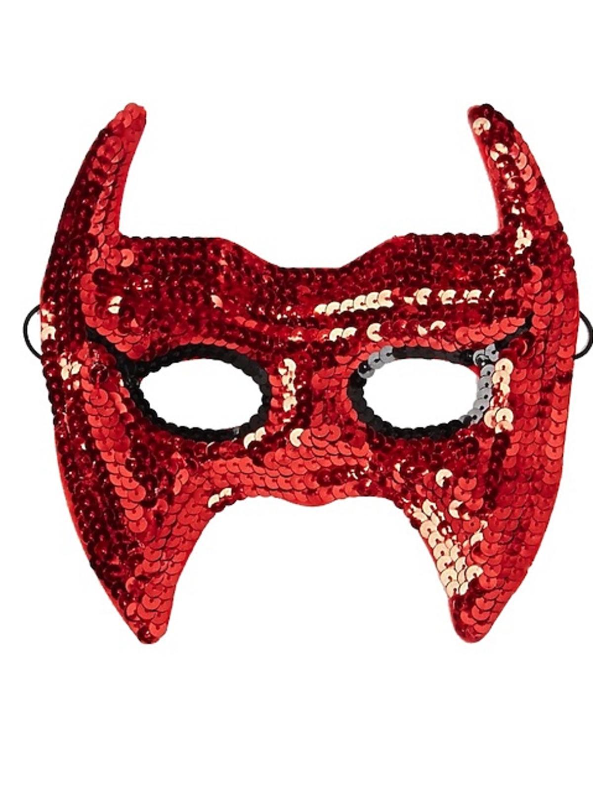 Maska Asos, ok. 40 zł