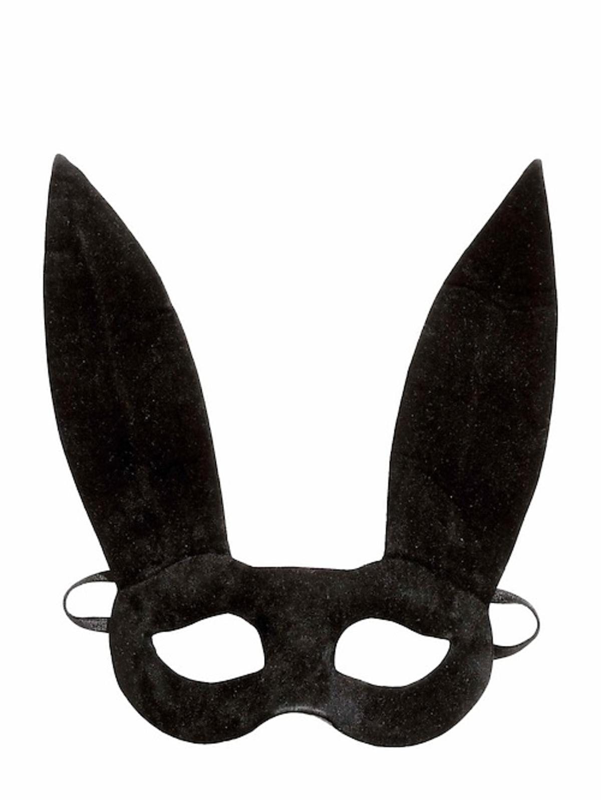 Maska H&M, 39,90 zł