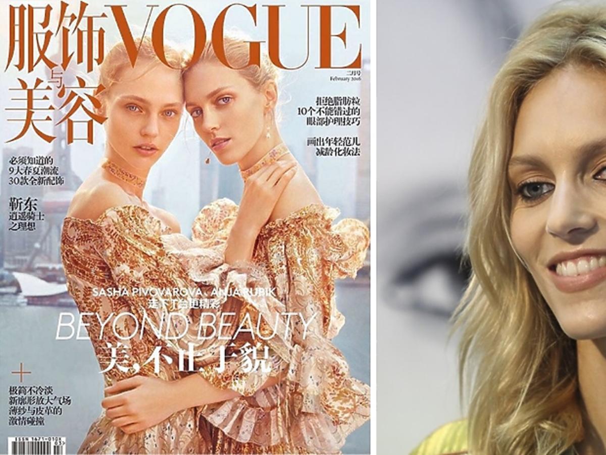 Anja Rubik na okładce chińskiego Vogue