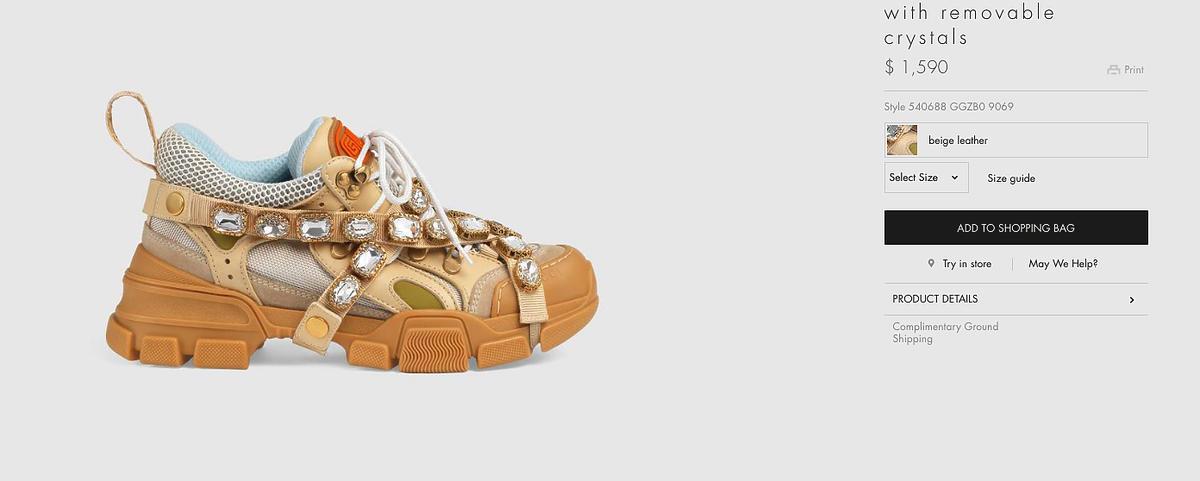 Anna Lewandowska w butach za prawie 6 tysięcy złotych