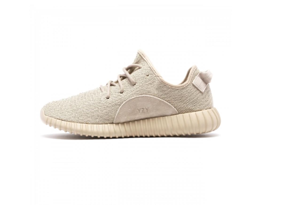 Beżowe buty sportowe