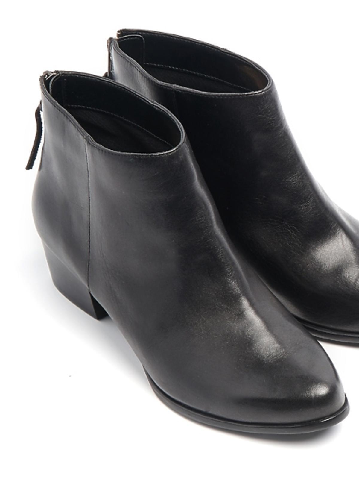 Czarne botki Reserved, cena