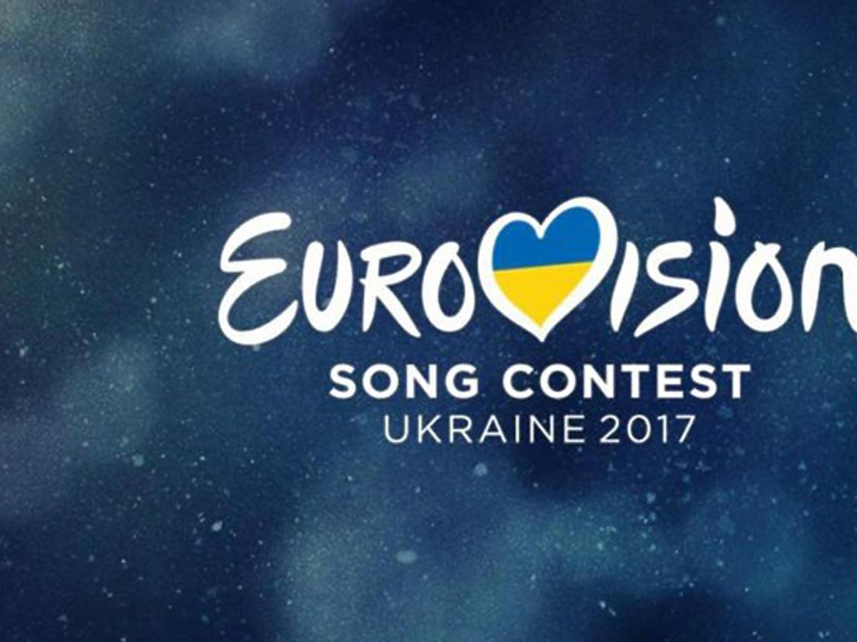 Eurowizja 2017, logo Eurowizji 2017