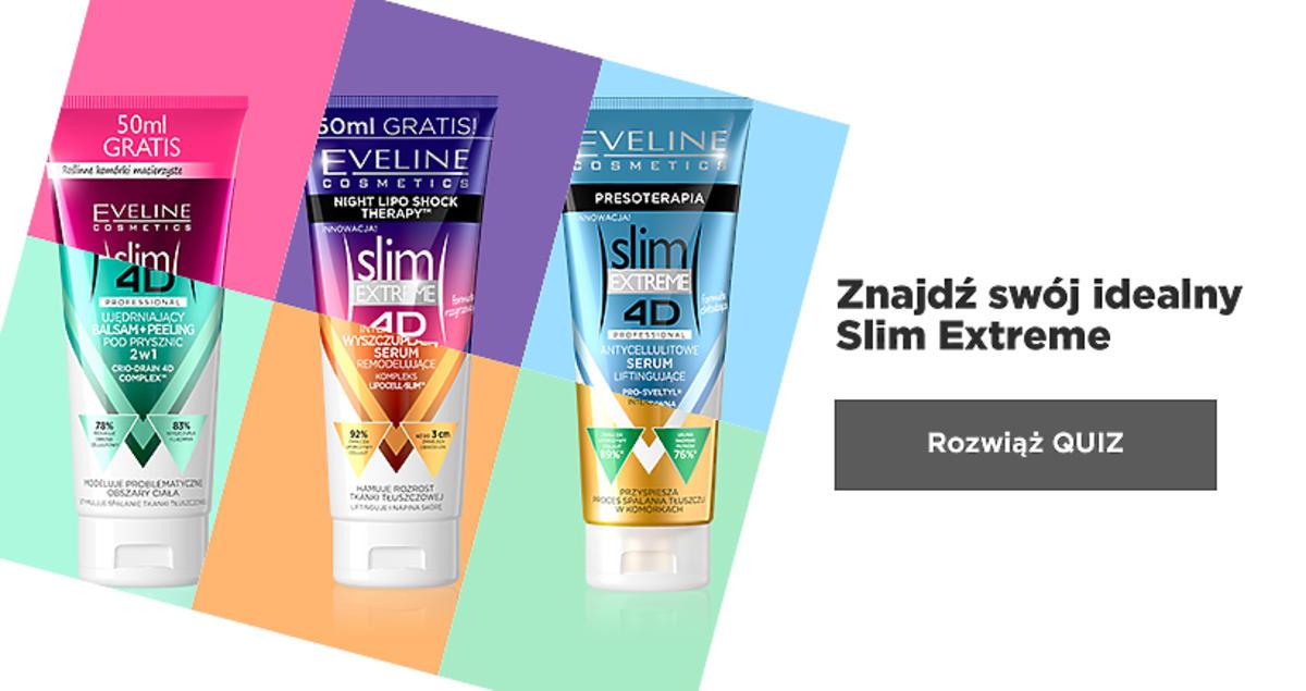 Eveline Cosmetics: Slim Extreme 4D