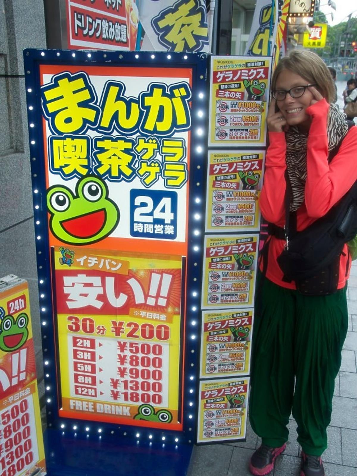Julia Pietrucha na wakacjach w Japonii