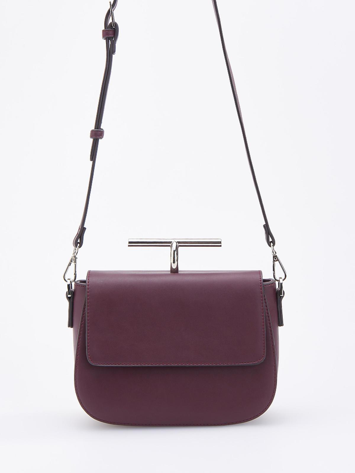 Mała torebka na ramię Reserved cena 149,90 zł