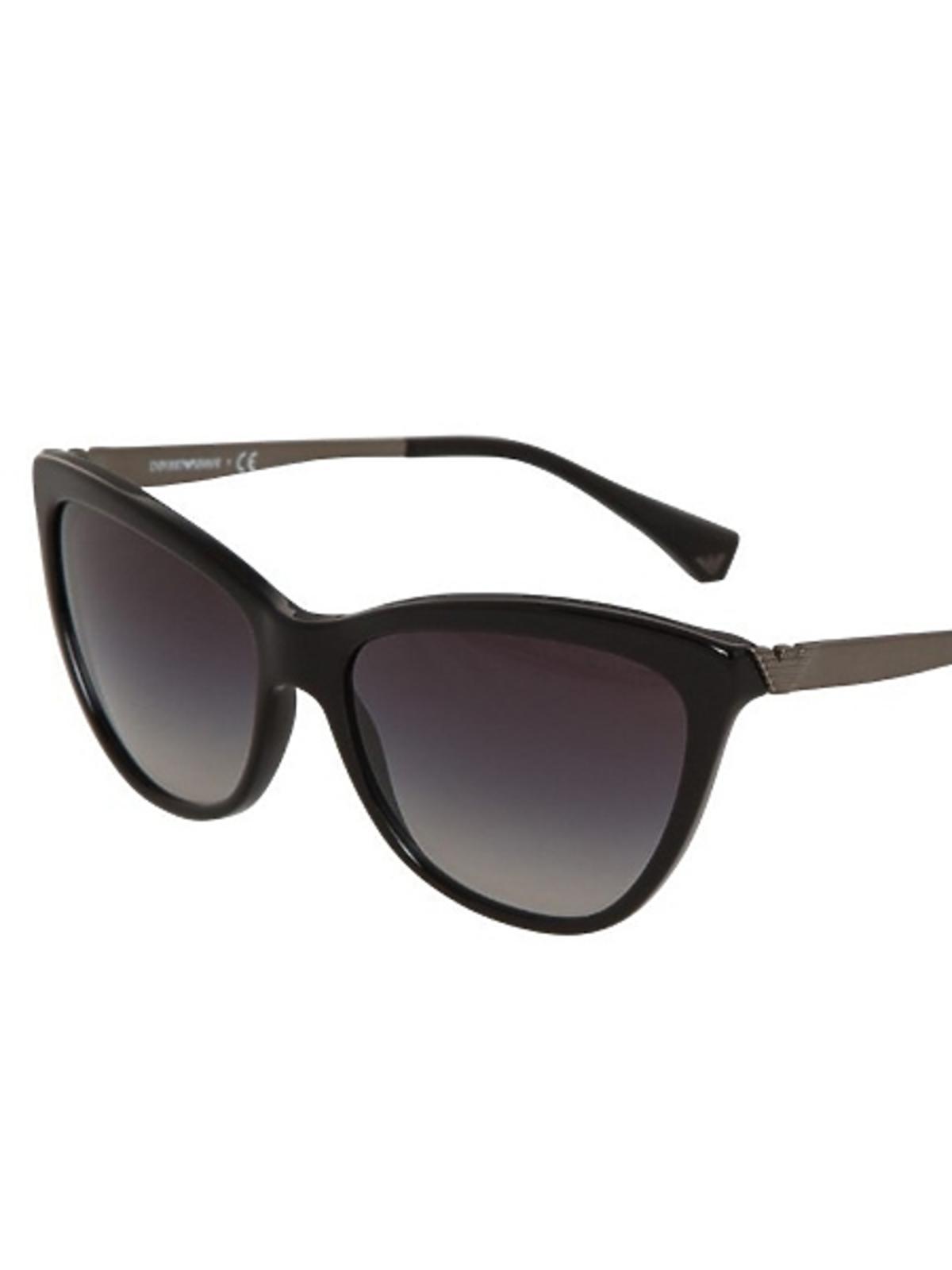 Okulary przeciwsłoneczne Emporio Armani, cena