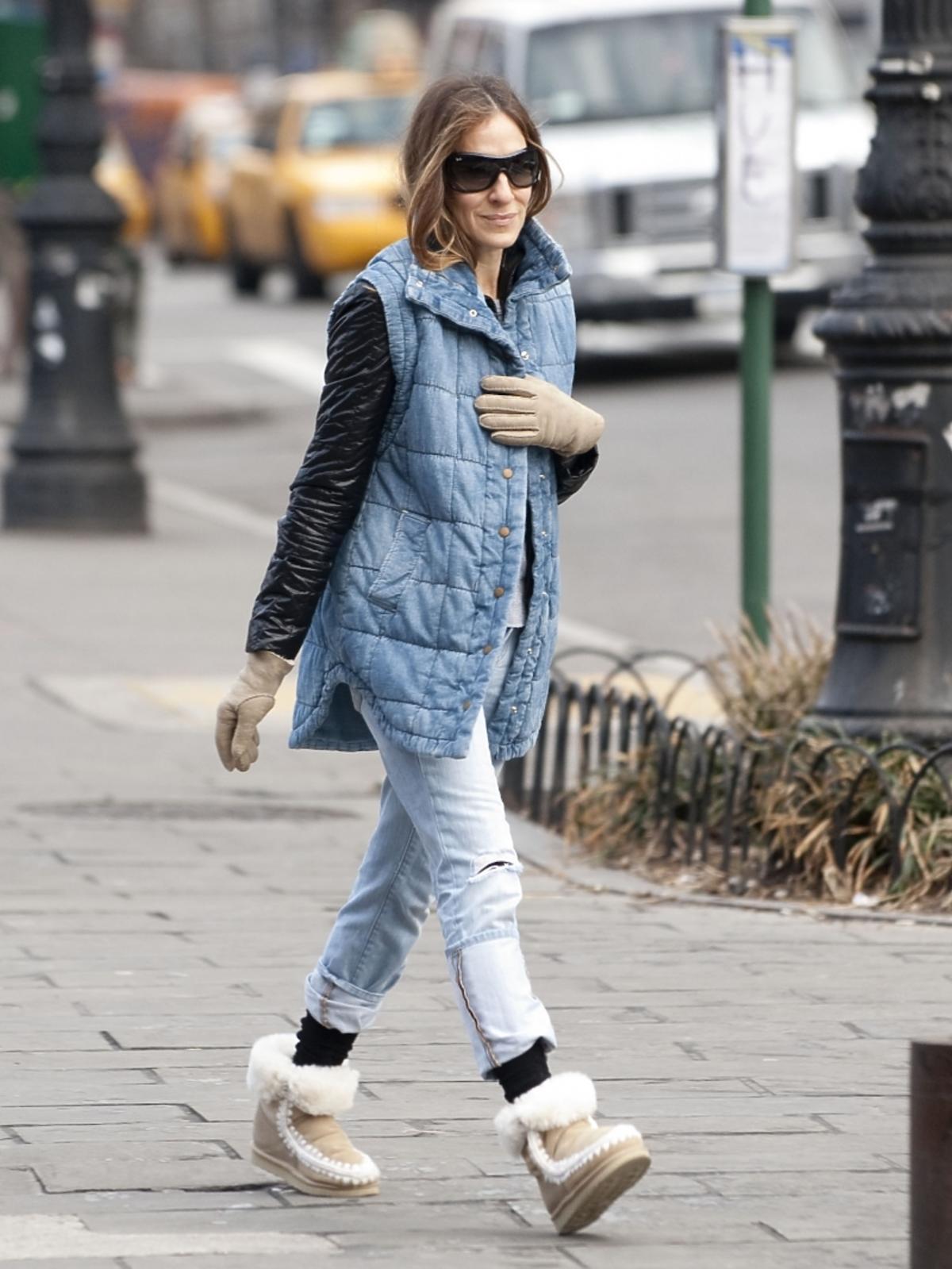 Sarah Jessica Parker na ulicach Nowego Jorku