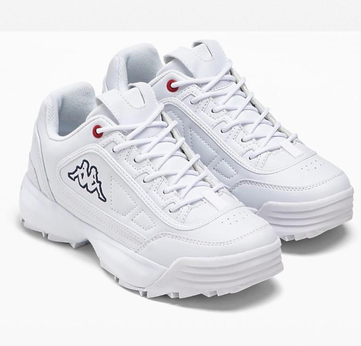 Sneakersy Bonprix.pl
