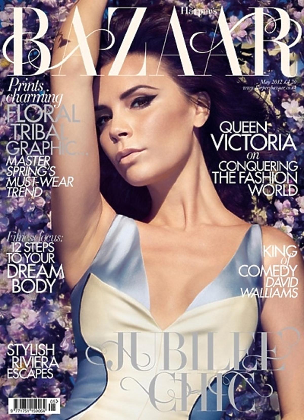 Victoria-Beckham-Harpers-Bazaar-UK-May-2012-01a.jpg