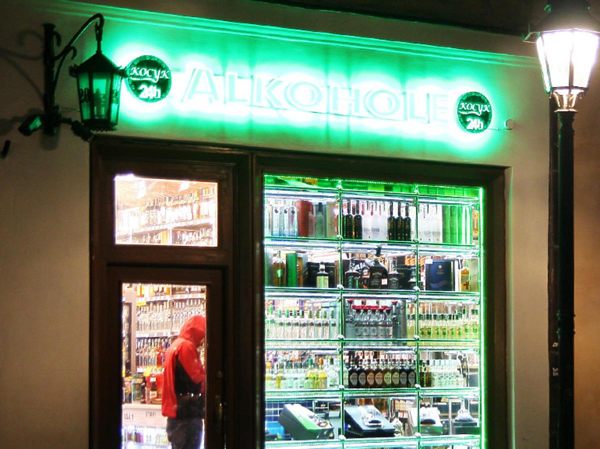 Zakaz sprzedaży alkoholu przez koronawirusa w Polsce?