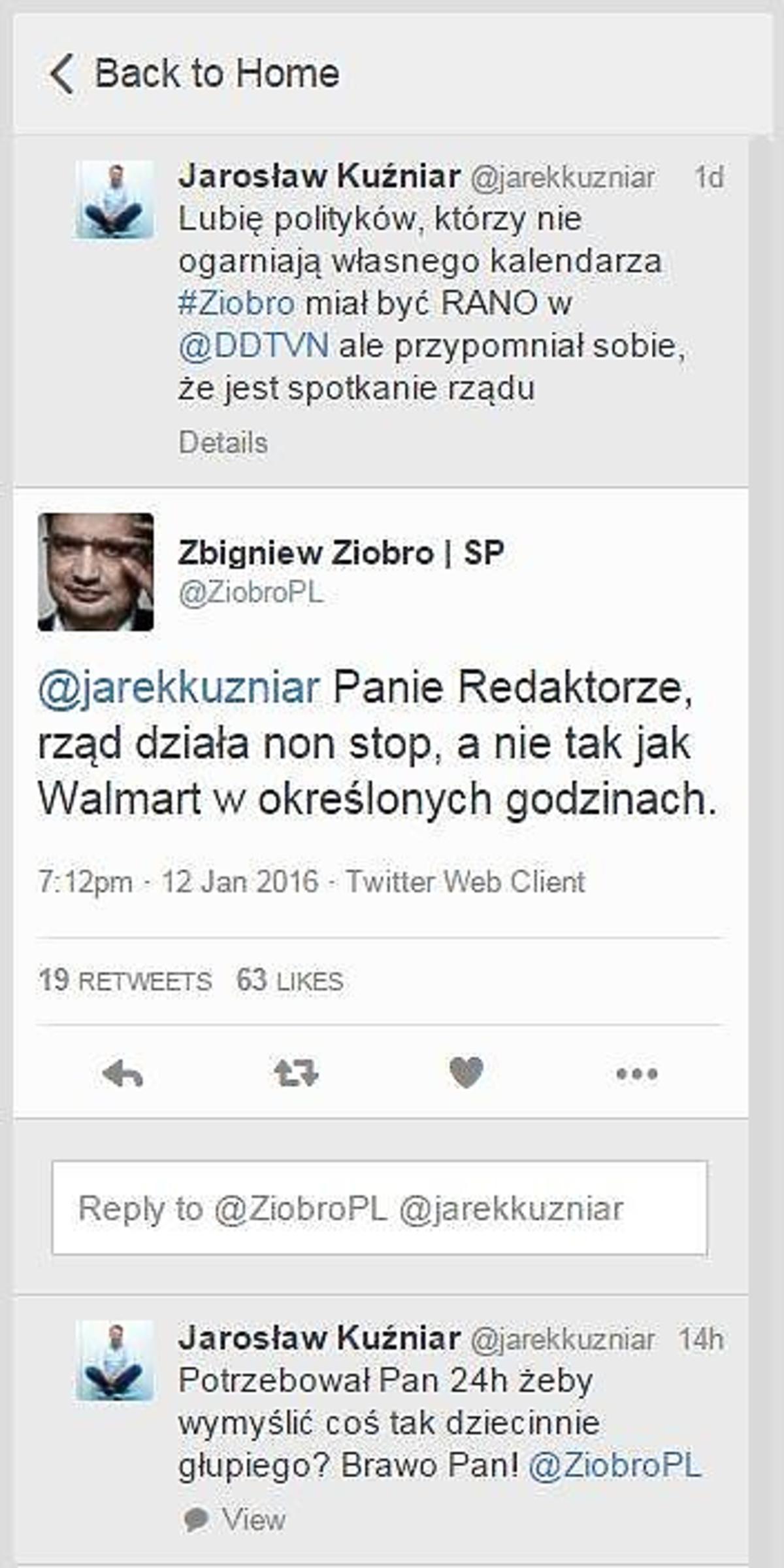 Zbigniew Ziobro, Jarosław Kuźniar