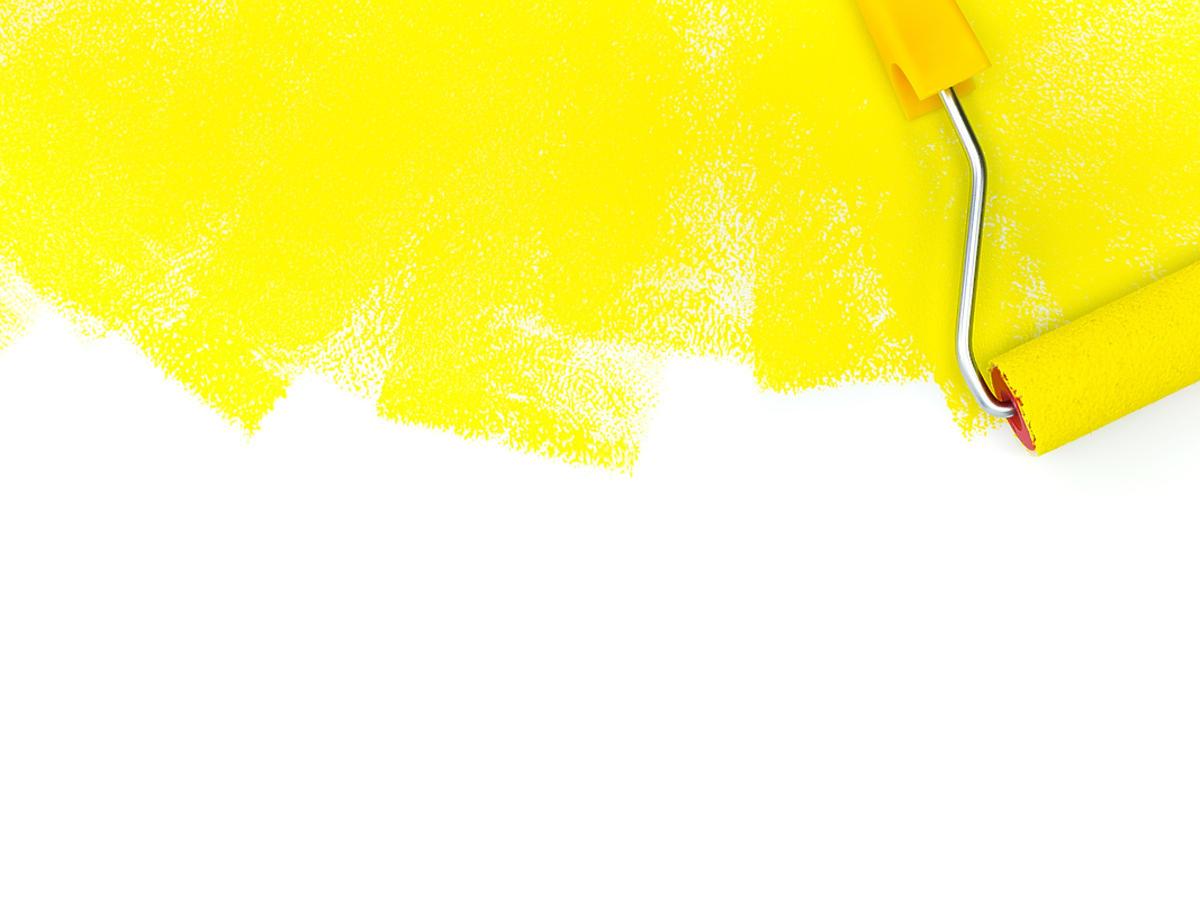 Żółta ściana