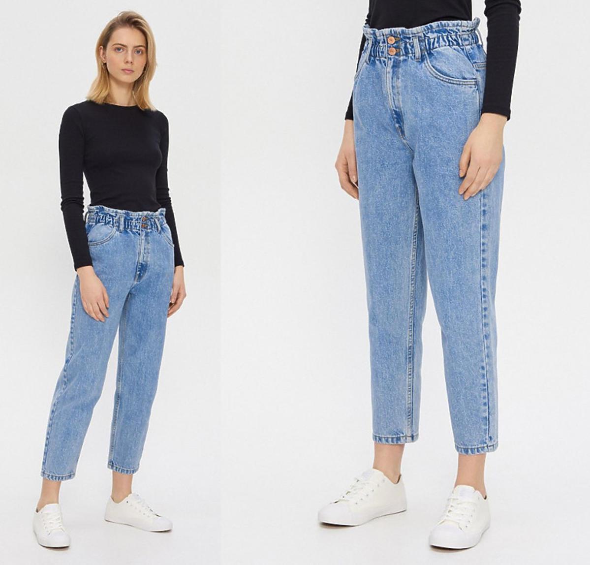 Mom jeans, w stylu paperbag, House,