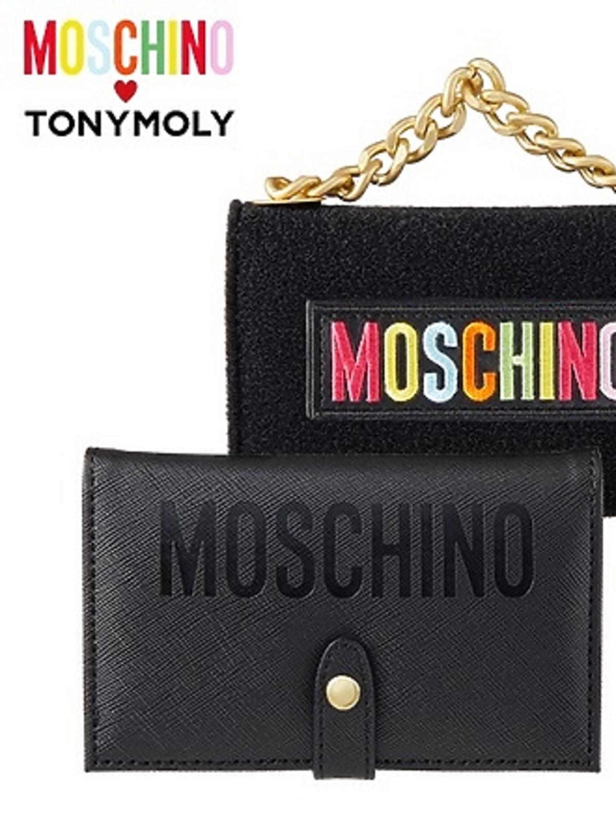 Paleta Soft Glam Eye Palette Tonymoly x Moschino
