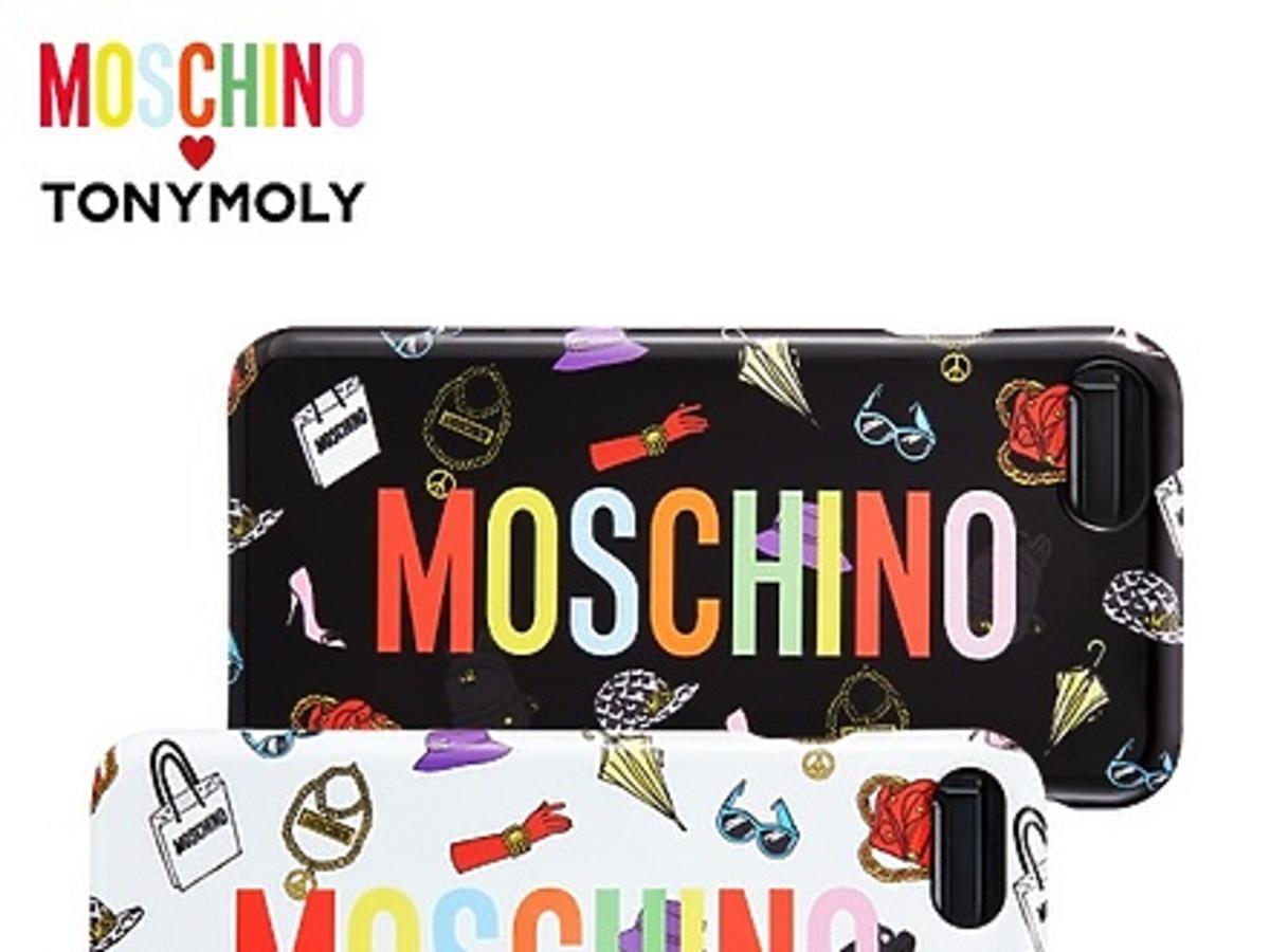 Paleta Super Beam Eye Palette Tonymoly x Moschino
